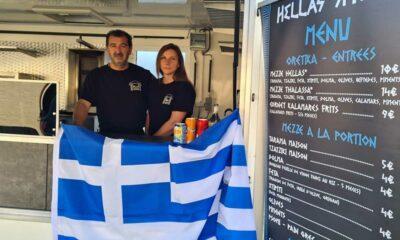 Hellas_Spitaki_Berloz